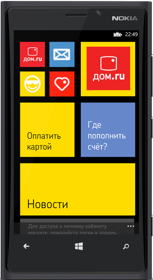 Дом.ru Агент для Windows phone